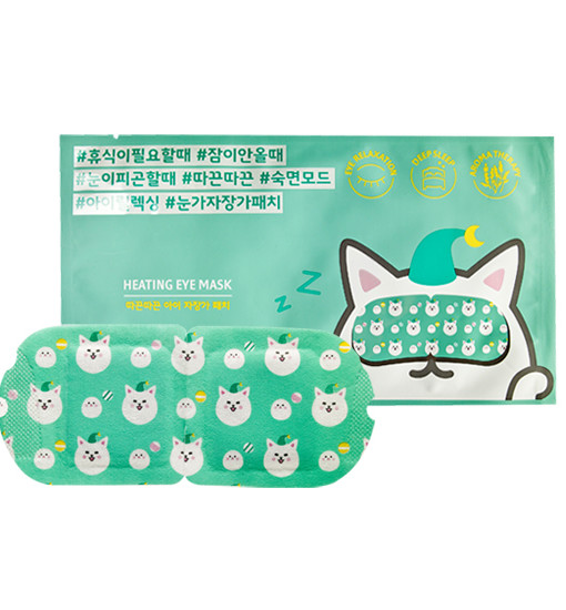 Heating Eye Mask
