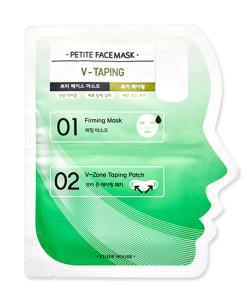 Petite Face Mask #V Taping