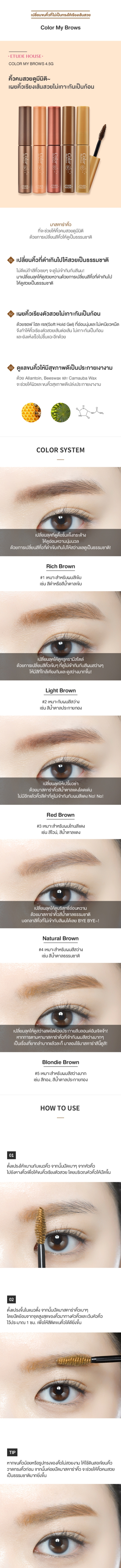 Color My Brows.resize