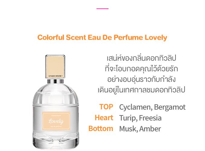 Colorful Scent Eau de Perfume_02