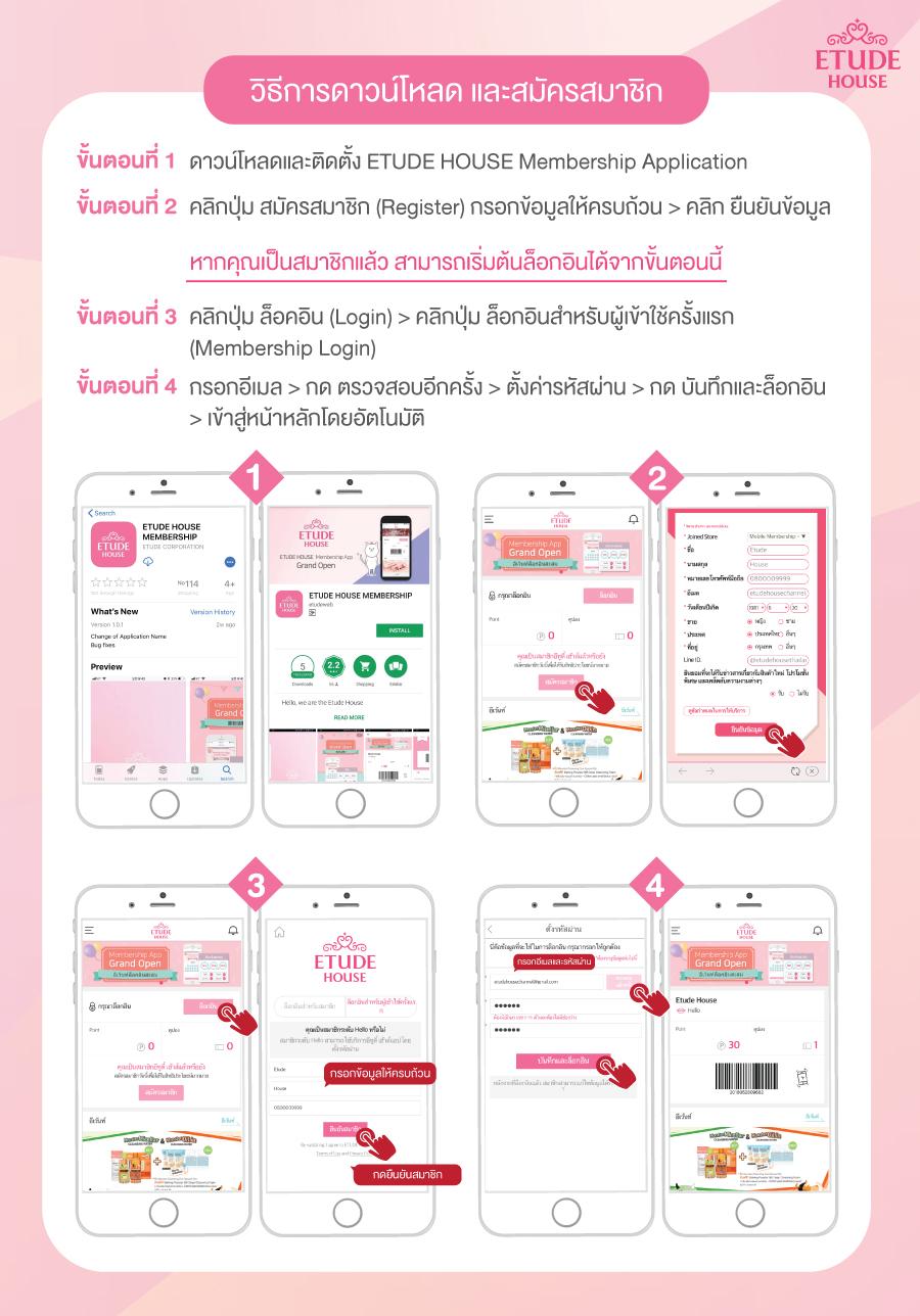 Membership_Print2.1