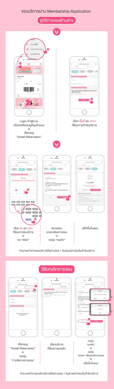 Web_makeup-service-02
