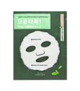 Pore-T.A.P.A-Catechin-Deep-Cleansing-Mask