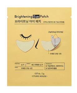 Brightening-Eye-Patch