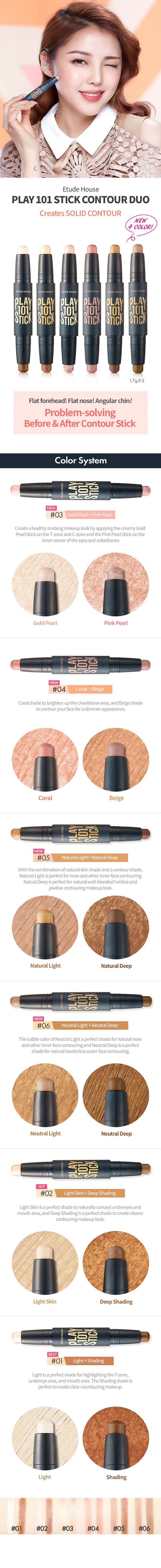 PLAY 101 STICK CONTOUR DUO AD