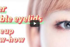 Eye makeup know-how to make Inner double eyelids look more attractive