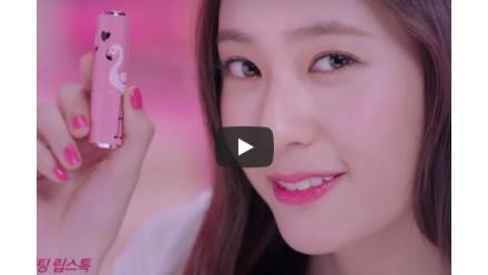 [ETUDE Glass Tinting Lips Talk] Krystal's Tastes Right on the Target #PK003_Romantic Pink #Krystal Edition