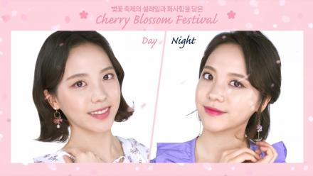 Cherry Blossom Festival makeup_DAY