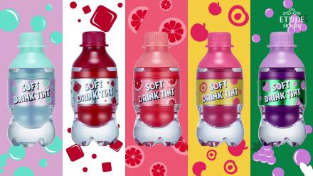 Iced-Cold Soft Drink Tint Coming Soon!!