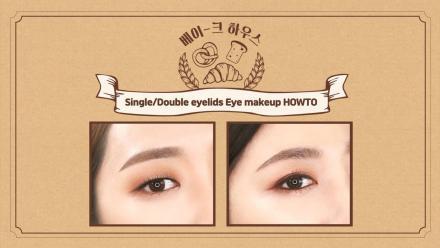 Play Color Eyes Bakehouse #Singleeyelid #Doubleeyelid Eye makeup