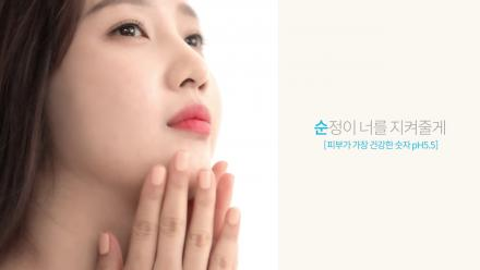 Red Velvet's Skin Care Secret! Calming! Soonjung Pure Story