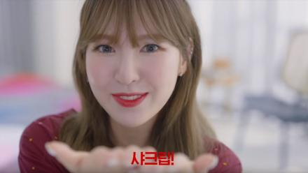 Shark Lip Song with Wendy~
