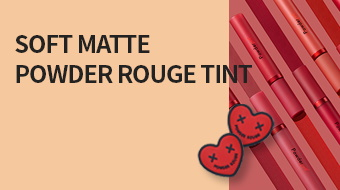 Powder Rouge Tint Event