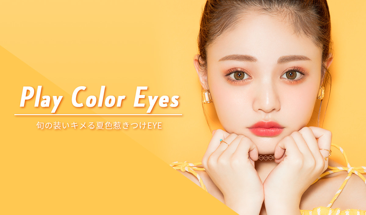 Play Color Eyes